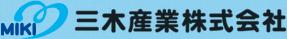 三木産業株式会社
